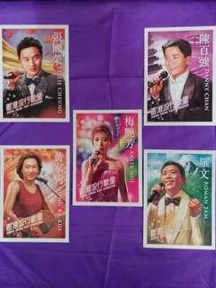 五位巨星紀念明信片