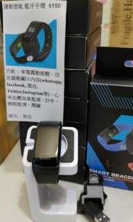 全新智能手錶