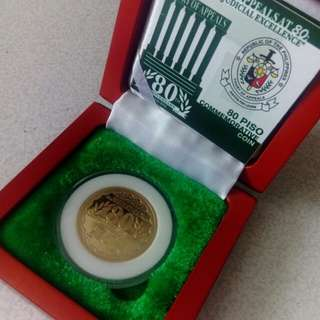 Court of Appeals 80 Piso Commemorative Coin