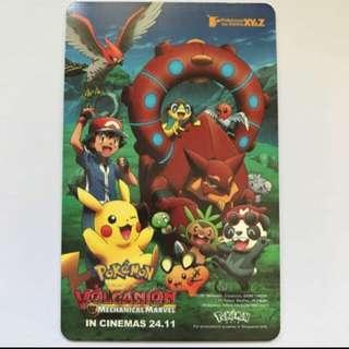 2017 Sale: BN Pokemon EZ-Link Card 2016 Limited Edition
