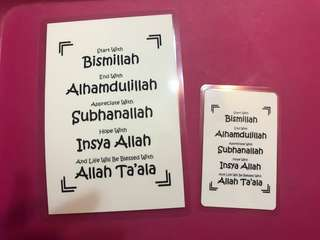 Brand New Laminated Islamic Quotes For Display