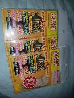 金紫荊 電話儲值卡香港