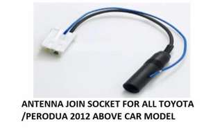 TOYOTA ANTTENA JOIN SOCKET CABLE