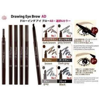 [STOCK SALE] ETUDE HOUSE Drawing Eyebrow