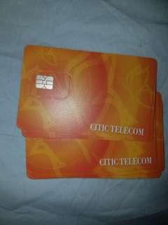 儲值卡 中國電信 國際