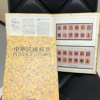 Postage stamps Republic of china 1993