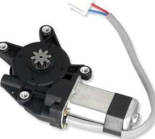 POWER WINDOW MOTOR (WIRA,SAGA,KANCIL)