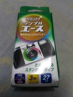 Fujifilm Simple Ace-ISO 400-35mm Disposable Camera