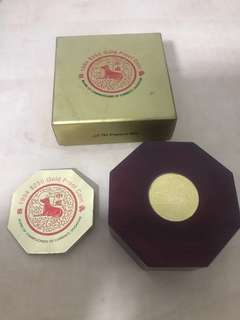 1994 dog gold proof coin - the Singapore mint