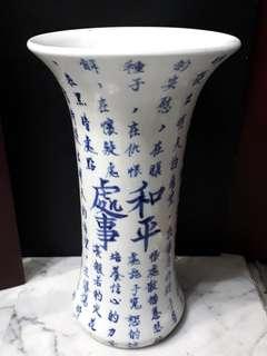 (Offer $100)Old Porcelain Vase 老青花陶瓷花瓶 12.5寸高