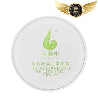 蜗蜗 WOWO Tea Polyphenols Beauty Skin Cream (CC Cushion)