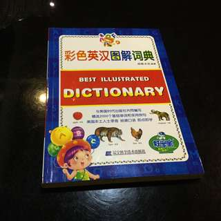 BN English + Chinese dictionary