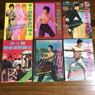 Vintage 70s Bruce Lee Hong Kong Magazines (sharing)