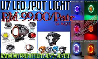 U7 LED SPOT LIGHT
