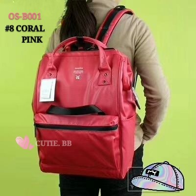 💯  OS-B001  ANELLO LIMITED EDITION REPELLENCY WATERPROOF CLASSIC LARGE  BACKPACK ™ CORAL PINK 8f9b0be2a3cbc
