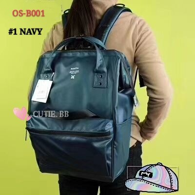 💯  OS-B001  ANELLO LIMITED EDITION REPELLENCY WATERPROOF CLASSIC LARGE  BACKPACK ™ NAVY e2002e889854e
