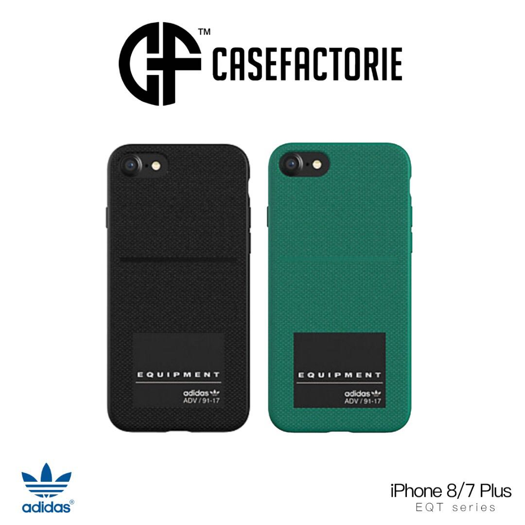 uk availability 2aee9 6ccba Adidas EQT Series iPhone 8 / 8 plus / 7 / 7 Plus Case
