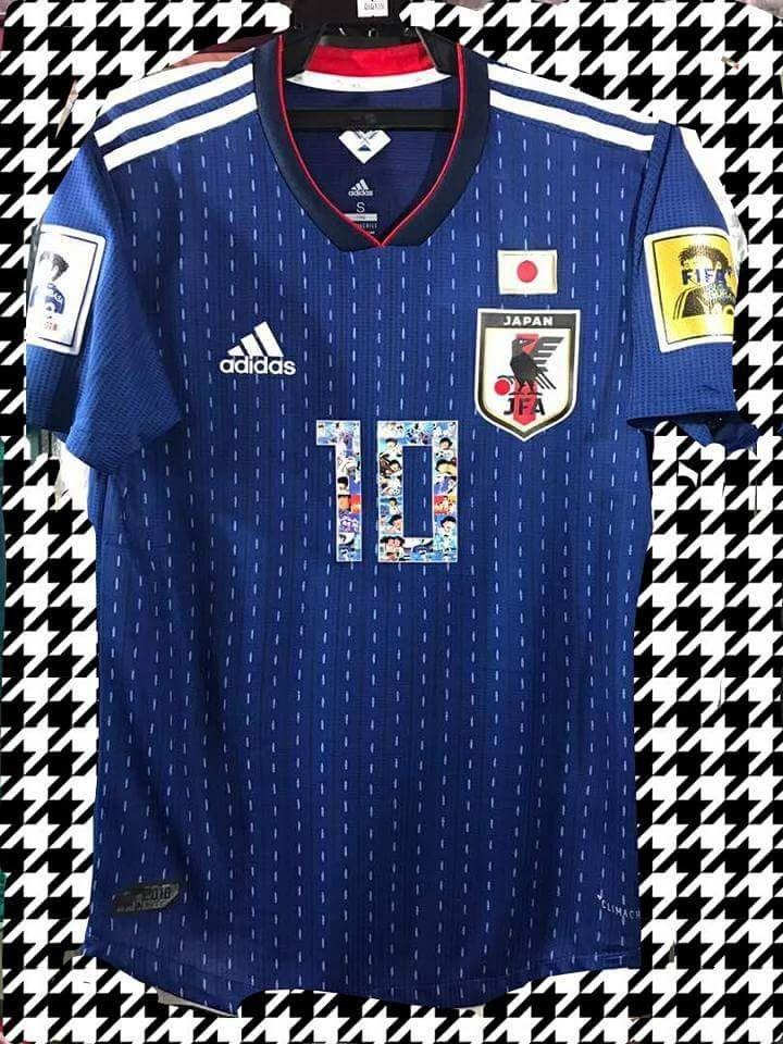 new york aa6b1 23c5e CAPTAIN TSUBASA JAPAN HOME KIT WORLD CUP RUSSIA 2018