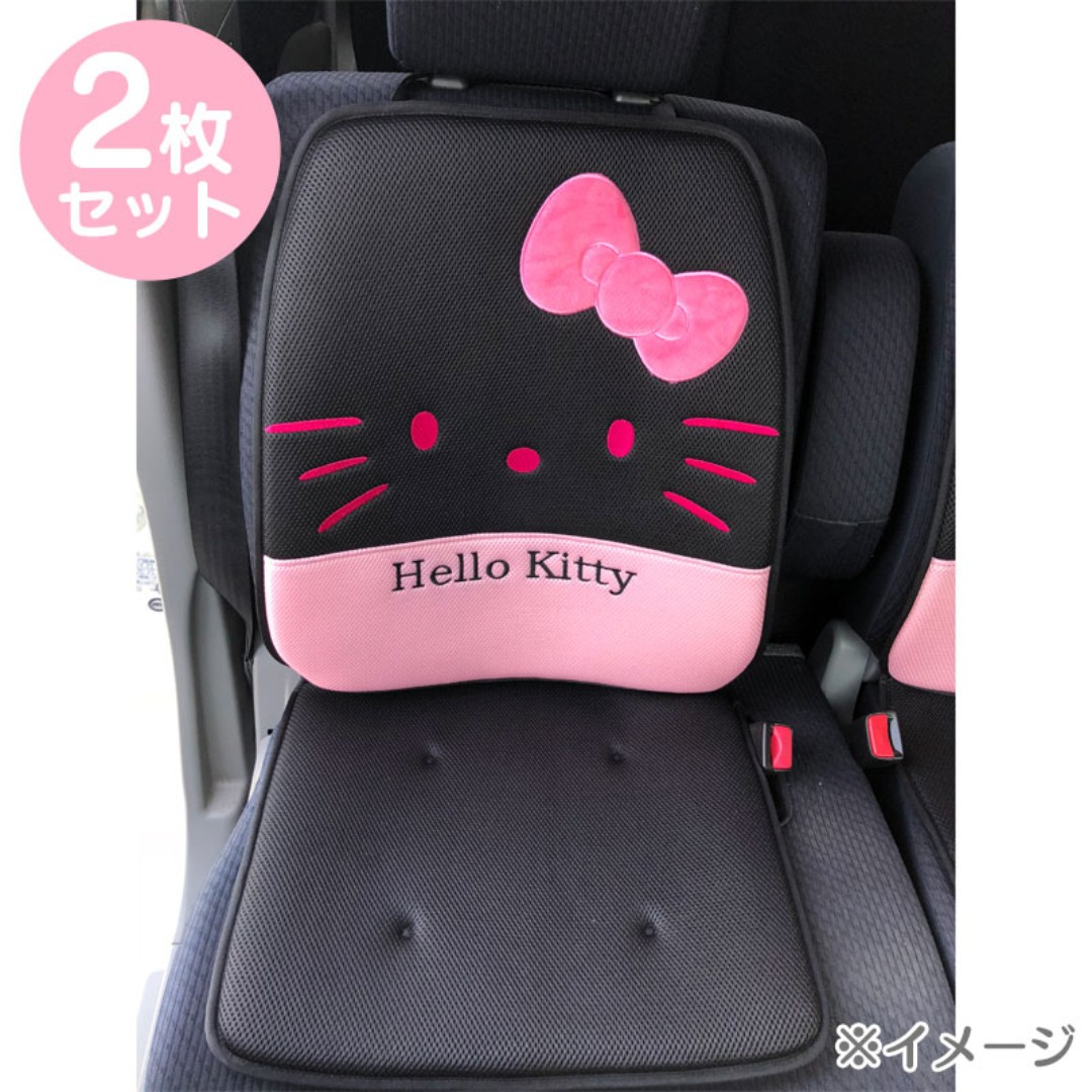 0c5f6c9fd6 Japan Sanrio Hello Kitty Car Seat Cushion 2 Piece Set Black