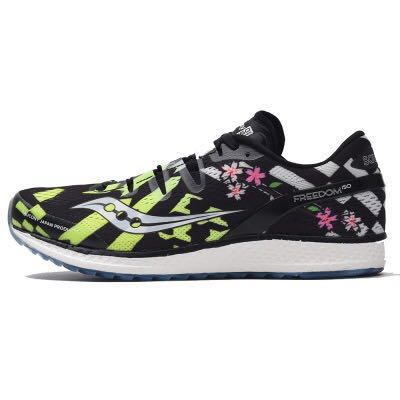 buy popular 7d3d4 a0089 Saucony Men Freedom Limited Edition Tokyo Marathon 2018 ...