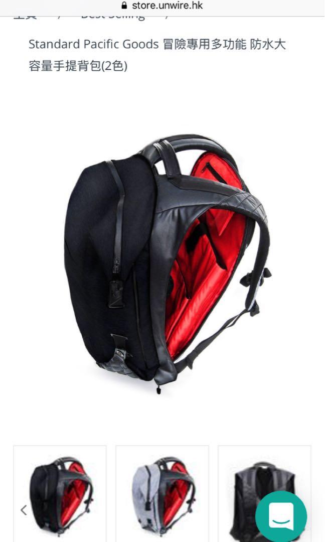 Standard Pacific Goods 冒險專用多功能 防水大容量手提背包