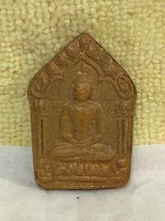 Thai Amulet LP Tim Khun pean pia kuman 2515