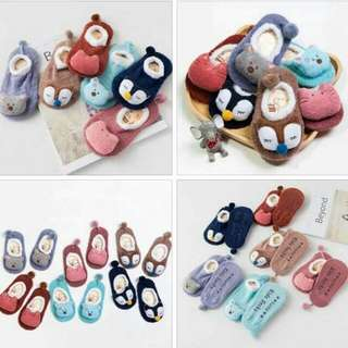 AT: Cute Booties For Your Babies