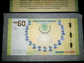 MRR 60 (RM 60) malaysia currency