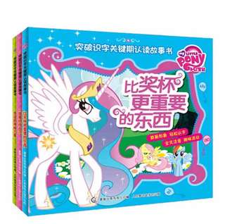 My Little Pony Chinese Pinyin Reading Book (3 books)