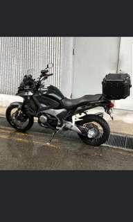 Honda Crosstourer Bike