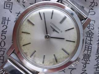 Vintage Longines lady manual wind watch