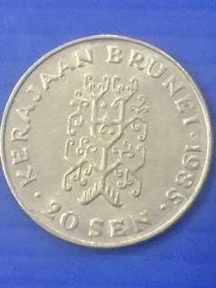 Brunei 20 Cent Y1985