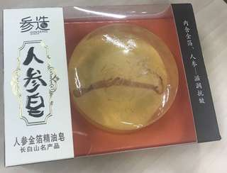 Ginseng Hand & Body Soap
