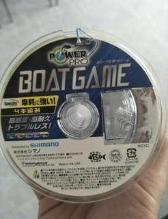 Shimano Boat Game PE8 multi coloured line 100meters X 08 rolls