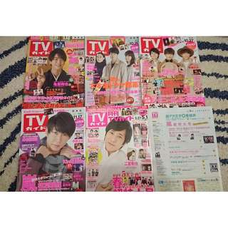 【大平賣日本雜誌】TV Guide 6本 總共$40