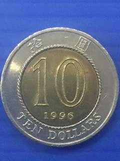 Hong Kong $2 Y1996