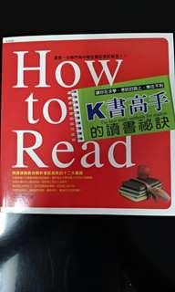 書名<How To Read>