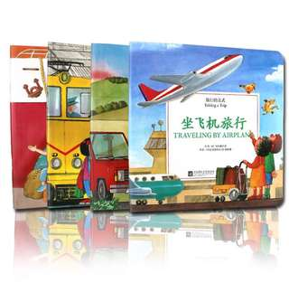 Bilingual stories about travelling (4 books)