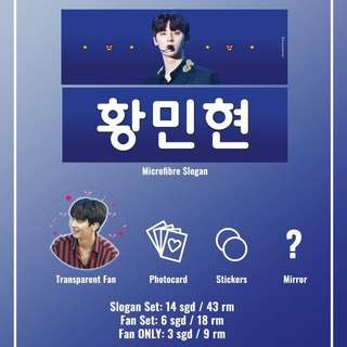 Order Form for @MinyeonHwang Fankit