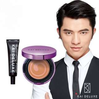 KAI DELUXE Limited Edition Makeup Set