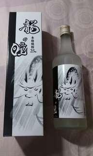 """新到""""瀧之瞳 """"日本清酒 凍飲一流"""