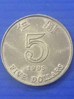 Hong Kong $1 Y1995
