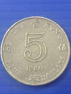 Hong Kong $5 Y1980