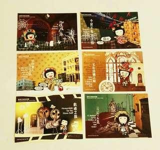 罕有 Chcolate Rain ❌香港政府文物旅遊明信片 (附送証件套1個)