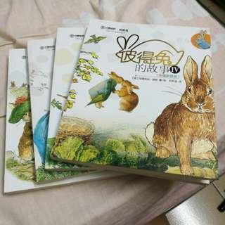 彼得兔的故事全冊 #ramadan50