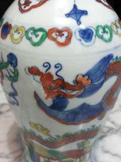 """(Offer at $100) Old Porcelain Vase 13""""老粉彩陶瓷花瓶"""