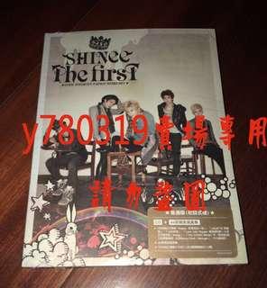 🚚 【無小卡】SHINee The First 普通版 初回樣式 台壓 CD+寫真 泰民 珉豪 key 鐘炫 溫流