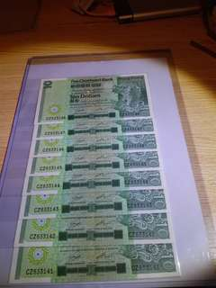 渣打銀行1981年大鯉魚10元 八連號(AU) 強勁凹凸紋( 發生生一世發 靚號碼) 保值 趣味 升值 難得 絕對收藏價值)