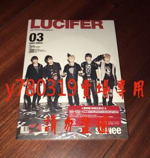 🚚 【LUCIFER】shinee 日本初回盤 CD+DVD+寫真 日版