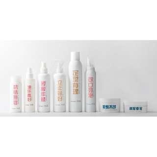 Taiwan Dr's Formula 510 Hair Beauty products 妝模作樣/立正站好/油你真好/熱情無罪/可口奶泡/定型有理/非蠟不可/就是要泥